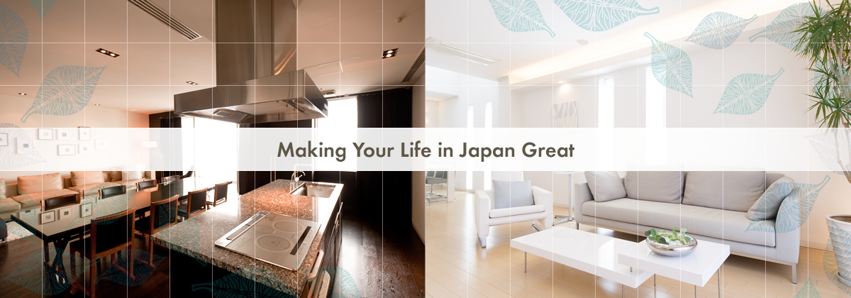 Making Your Life in Japan Great